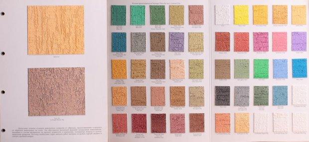 Декоративная штукатурка цвета